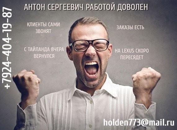 Продвижение сайтов Хабаровск